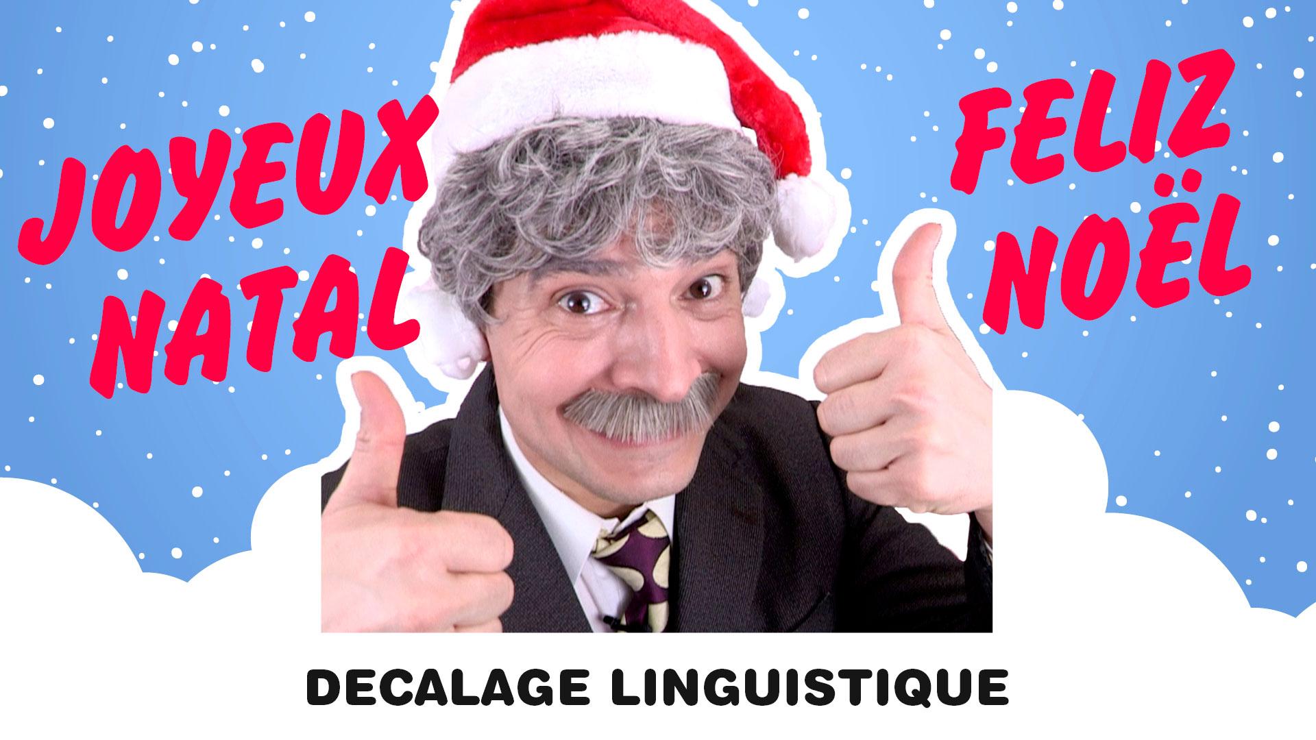 Visuel Youtube José Cruz Joyeux natal